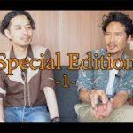 Special Edition 西口修平氏をゲストに迎え、ファッショントーク