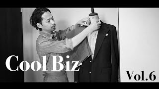 【クールビズ】夏のビジネススタイル の紹介
