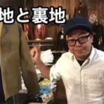 岡崎市 ミリタリージャケット 第3弾 N-1 ディテール デッキジャケット 明大寺店 ジーンズヤマト