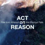 ACT ON REASON