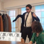 """大注目すぎるロングコートは秋の必須アイテム!今、男に必要な""""リラックス感""""を解説!  B.R.Fashion College Lesson.105"""