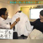 今年は全身白コーデがアツい!初夏のメンズファッションは素材選びでリッチに着こなす/B.R.Fashion College Lesson.39 白の使い方