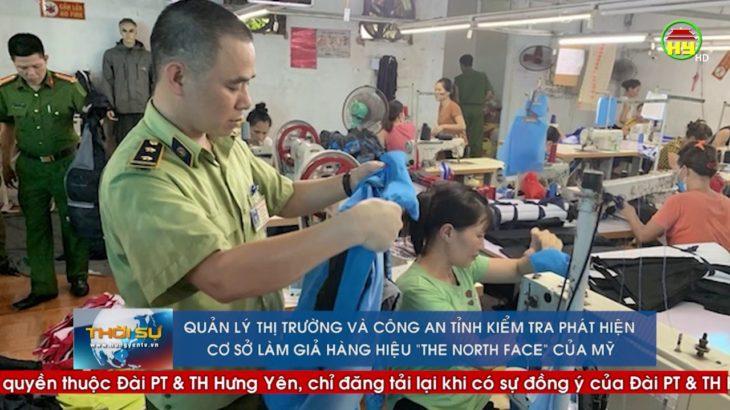"""Phát hiện cơ sở làm giả hàng hiệu """"The North Face"""" của Mỹ tại thành phố Hưng Yên"""