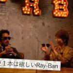 今年のサングラスは絶対Ray-Ban!注目のトレンドモデル&「アメリカン」との意外な関係性?/B.R.Fashion College Lesson.88 サングラス(Ray-Ban)
