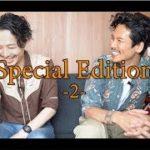 Special Edition-2- 西口修平氏をゲストに迎え、ファッショントーク
