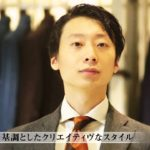 THE 3 STEPS:♯7-1『テイスト別 秋冬ビジネススタイル クリエイティブ編』| How To Make A STYLE | GQ JAPAN