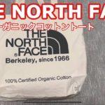 THE NORTH FACE 「TNFオーガニックコットントート」ノースフェイス