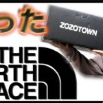 【THE NORTH FACE】パーカーとダウンをZOZOで購入!ぶっちゃけ何点?本日1本目