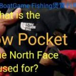 What is the (Stow Pocket 有何用)  in The North Face used for?
