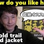 【jacket】MAMMUT マムートソフトシェルジャケット How Do You Like Hiking?