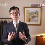 新入社員のスーツの着こなし ボタンやネクタイ マナーやルールをわかりやすく解説
