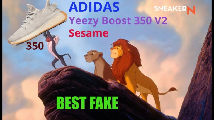 Adidas Yeezy Boost 350 V2 Sesame -F99710 FAST Unboxing YEEZY SESAME