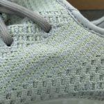 Adidas Yeezy Boost V2 350 True Form EG7492