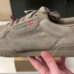 Adidas Yeezy Powerphase Simple Brown Review!