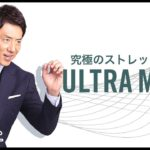 【KONAKA】究極のストレッチスーツ ULTRA MOVE