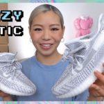 YEEZY 350 V2 STATIC   The BEST Yeezy V2?! Closer Look + On Feet
