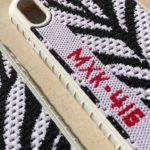Yeezy zebra iPhone cases MXK 416