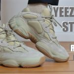 ADIDAS YEEZY 500 STONE REVIEW + ON FEET….WATCH BEFORE YOU BUY