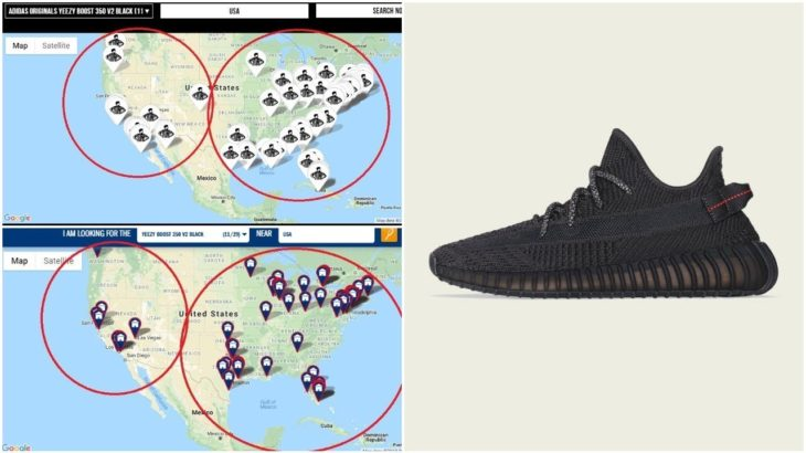 yeezy boost how many made
