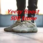 First Look Adidas Yeezy Boost 500 Stone Unboxing Review