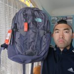 Is the Newest The North Face Recon Backpack Worth it?