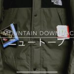 【ニュートープ】THE NORTH FACE mountain down jacket ニュートープ