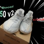 UNBOXING + FULL 360 View: Adidas Yeezy Boost 350 v2 Cloud White (Non-Reflective) | JIM ARCILLAS