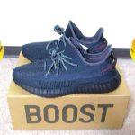 Adidas Yeezy Boost V2 Black Static