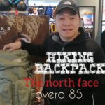 HIKING BACKPACK |THE NORTH FACE | FOVERO 85 REVIEW