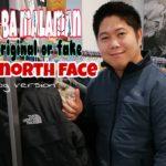 PAANO BA MALAMAN ANG ORIGINAL OR FAKE   THE NORTH FACE   OUTDOOR BRAND   TAGALOG VERSION