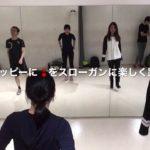 ダンススクールカーネリアン レッスン動画 ジャケットR&Bヒップホップクラス  back number/クリスマスソング 2019/12/08