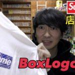 店舗購入 SUPREME BOXLOGO TEE 19FW 次回 THE NORTH FACE