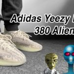 Should you buy the Adidas yeezy boost 380 alien ?