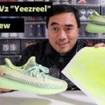 "Yeezy Boost 350 V2 ""YEEZREEL"" Review"