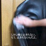 【我が愛しのレザーウェア】レザージャケット、ブルゾン、コート vol.12 『2分でできる!?レザークリーニング』
