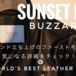 【BUZZARDS】SUNSET BAY LEATHER レザージャケット ライダースジャケット 革ジャン