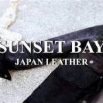【HUDSON BLACK】SUNSET BAY LEATHER スタイリングクリップ レザージャケット ライダースジャケット 革ジャン