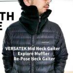 【クレイジー】ノースフェイスのネックゲイターは冬の新定番!寒がりの人に絶対オススメです。【THE NORTH FACE】