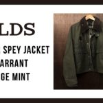 Barbour Spey Jacket 3Warrant Large Mint|バブアー スペイ ジャケット Lサイズ ビンテージオリジナル 英国製|OLDS