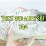 Best Yeezy 380 Alien Replica Reviewed (SOLEGEM)