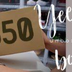 Unboxing ADIDAS Yeezy Boost 350 V2 || YeezReel by Kanye West