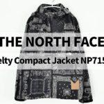 【買ったモノ#1】ノースフェイス ノベルティコンパクトジャケット バンダナリニューアルブラック NP71535