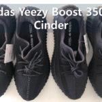 """아디다스 이지부스트 350V2 신더 – adidas Yeezy Boost 350 v2 Cinder アディダス オリジナルス イージー ブースト 350 V2 """"シンダー"""" FY2903"""