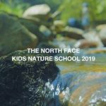 """KNS2019 """"Waterside Adventure in 甲山森林公園"""" 