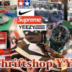 Thrift shop (jordan yeezy gshock tamiya supreme etc.)
