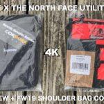 Supreme X North Face Utility Pouch Review + Comparison
