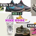 [KEM NEWS 02] :✅ Sự trở lại của NIke Kobe – YEEZY cho mọi nhà