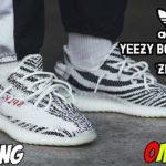 Yeezy Zebra Boost 350 V2 (UA) La Mejor Calidad   UNBOXING