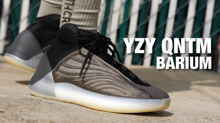 Adidas YEEZY QNTM Barium REVIEW & On Feet