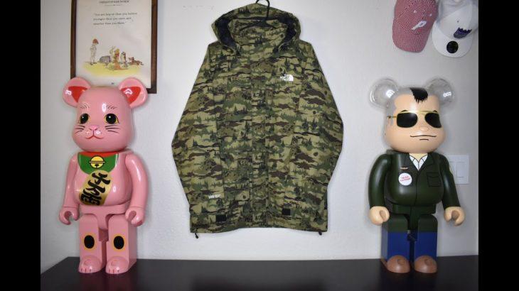 The North Face x Maharishi (DPM) x Medicom Toy SAMPLE Makulu Jacket (DPM Rocky Mountain State Print)